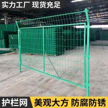 批量供应安平强盛双边厂区护栏网