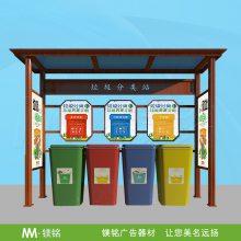 古典垃圾分类垃圾亭款式齐全