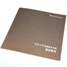 书刊画册排版设计,期刊杂志设计定做,学校宣传册校报设计印刷