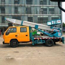 福沃 工程用28米云梯搬运车图片 28米高空作业搬家云梯车