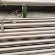 浙江换热器用锆管稀有金属R60702无缝厂家定制