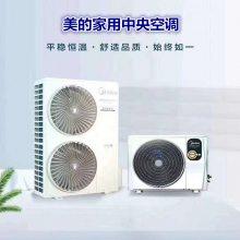 北京美的家用中央空调 美的变频多联机一拖六七 美的风管机销售安装