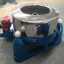 汉庭45kg容量工业脱水机-不锈钢小型离心脱水机