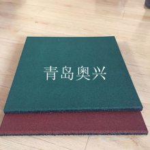 山东青岛橡胶地垫生产厂家 小区彩色橡胶地砖铺装 儿童运动场安全软垫安装