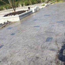 压模水泥路面 陕西 榆林 农村道路改造 彩色压模混凝土地坪铺装材料