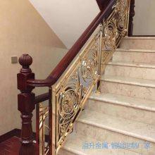 宁安别墅铝艺楼梯扶手弧形铝艺楼梯栏杆新中式装修设计