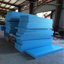 安太外墙保温板厂家 工程用挤塑保温板材 外墙保温板批发