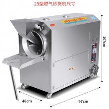 商用糖炒栗子炒货机 50斤瓜子炒货机 小型滚筒干果炒货机