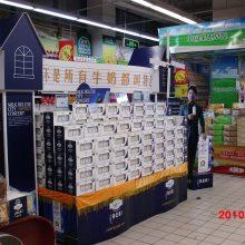 常州广告制作超市商场搭建广告商超专用快消品制作KT板雪弗板