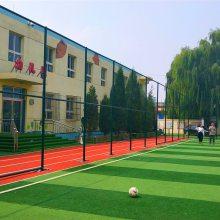 攀枝花学校球场围栏网安装视频与施工程序