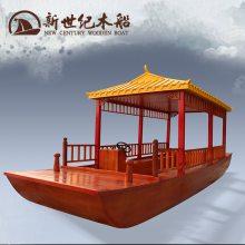 休闲观光船 旅游船 4人 公园电动船