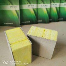 建筑工程外保温用玻璃棉复合保温板 盈辉裹覆增强保温纤维复合板