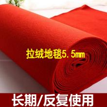 加厚工程防护***毯婚庆地毯型号齐全
