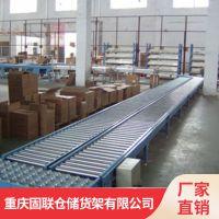 重庆固联车间输送设备厂家生产