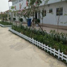 优选,衢州市PVC护栏-围栏生产厂家