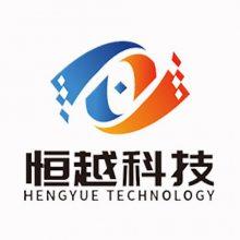 北京恒越科技有限公司