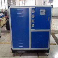 印刷设备冷水机 印刷设备***冷水机 宝驰源 BCY-08W