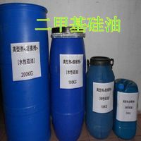甲基硅油201 硅油柔软剂 纺织柔软剂甲基硅油 现货