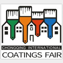 2020重庆国际涂料涂装展览会