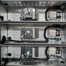 供应施耐德固定分隔柜Blokset低压柜,380V