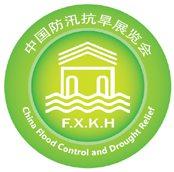 2021第六届国际防汛抗旱信息化技术及应急抢险装备展览会