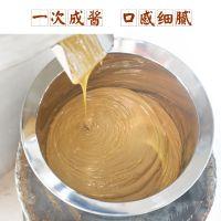 厂家直销香油石磨 芝麻酱砂岩石磨 家庭作坊天然香油石磨
