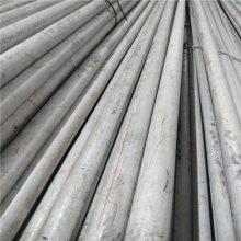 SUS304有縫不銹鋼管尺寸_浙江有縫不銹鋼管供應商