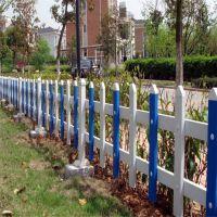 90公分草坪围栏 ***防护网 院墙围网价格