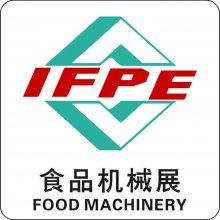 2022第31届广州国际食品加工、包装机械及配套设备展览会