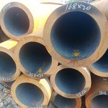 356*35合金管42CrMo厂家,机械精密钢管