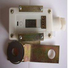 ***矿用速度传感器 矿用速度传感器型号齐全 GSC200矿用本安型速度传感器