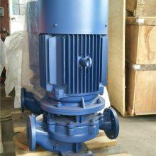 XBD5.0/1.1W-CDL 不锈钢多级泵 增压稳压设备 液下泵