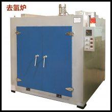供应电镀设备 除氢烘干炉 南京***加热设备厂