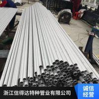 GH3625不锈钢换热管工厂高效超薄冷凝管江苏连云港批发
