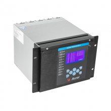 安科瑞弧光保护原理ARB5-S采集单元包邮含税运