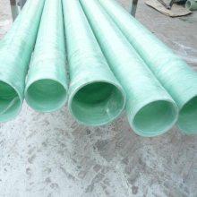玻璃钢管批发 市政排水管道 玻璃钢压力管道