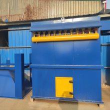 黑龙江工业集中焊烟除尘器 布袋脉冲除尘器 通用单机除尘器