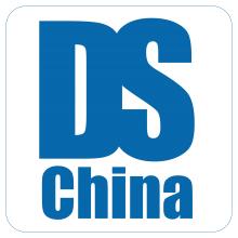 第十三届深圳国际数字标牌展(DIGITAL SIGNAGE 2020 ·深圳站)