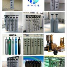 供应济宁协力气体空腔医院用一氧化二氮/氧化亚氮