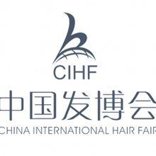 第12届中国发博会&2021中国***沙龙节