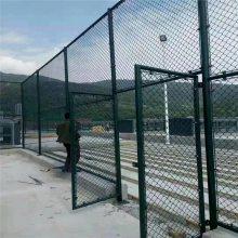 篮球厂铁丝网 pvc包塑勾花网 排球场勾花铁丝网