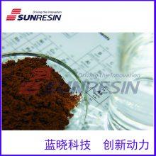 001*7型阳离子交换树脂 凝胶强酸苯乙烯