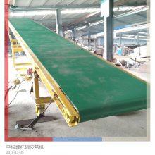 8米長皮帶輸送機價格 皮帶機制造y1