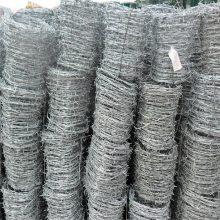 围墙刺丝价格 刺丝护栏定做 刀片圈刺网隔离