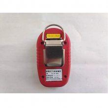 便携式臭氧检测仪(O3手持表)AT-B-O3安泰吉华