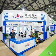2020CCE第21届中国·上海国际清洁技术与设备博(展)览会