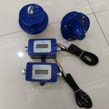 煤矿井下用皮带机烟雾传感器矿用本安型运输机烟雾报警器