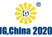 2020第二十二届中国国际气体技术、设备与应用展览会