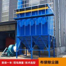 宁创***生物质锅炉除尘器 高温脉冲收尘器 仓顶布袋振打型除尘器 质量好价格低
