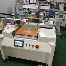 唐山市玻璃面板丝印机唐山电器外壳网印机不锈钢标牌丝网印刷机